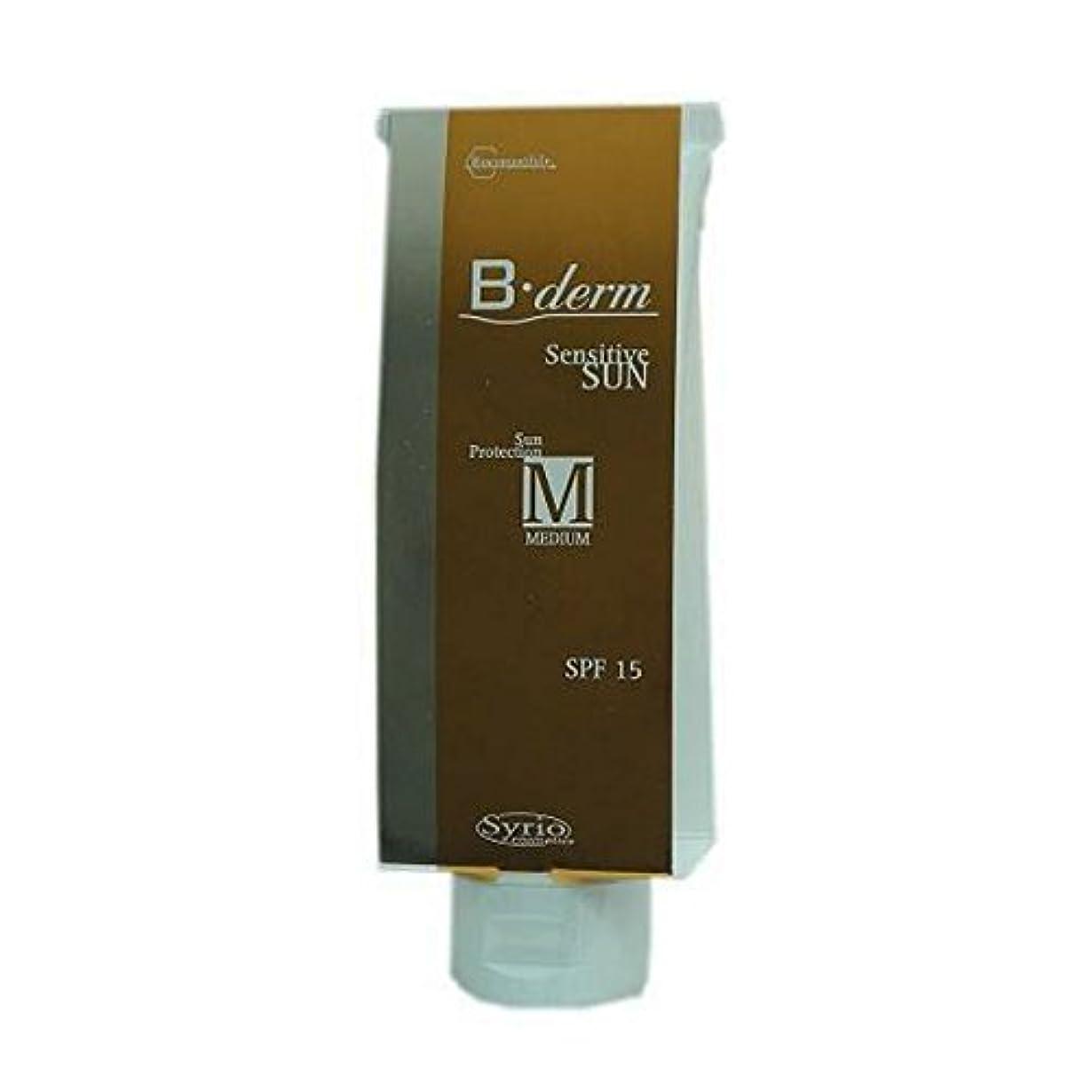 おびえた開発する重荷B-derm Sun Cream Spf15 125ml [並行輸入品]