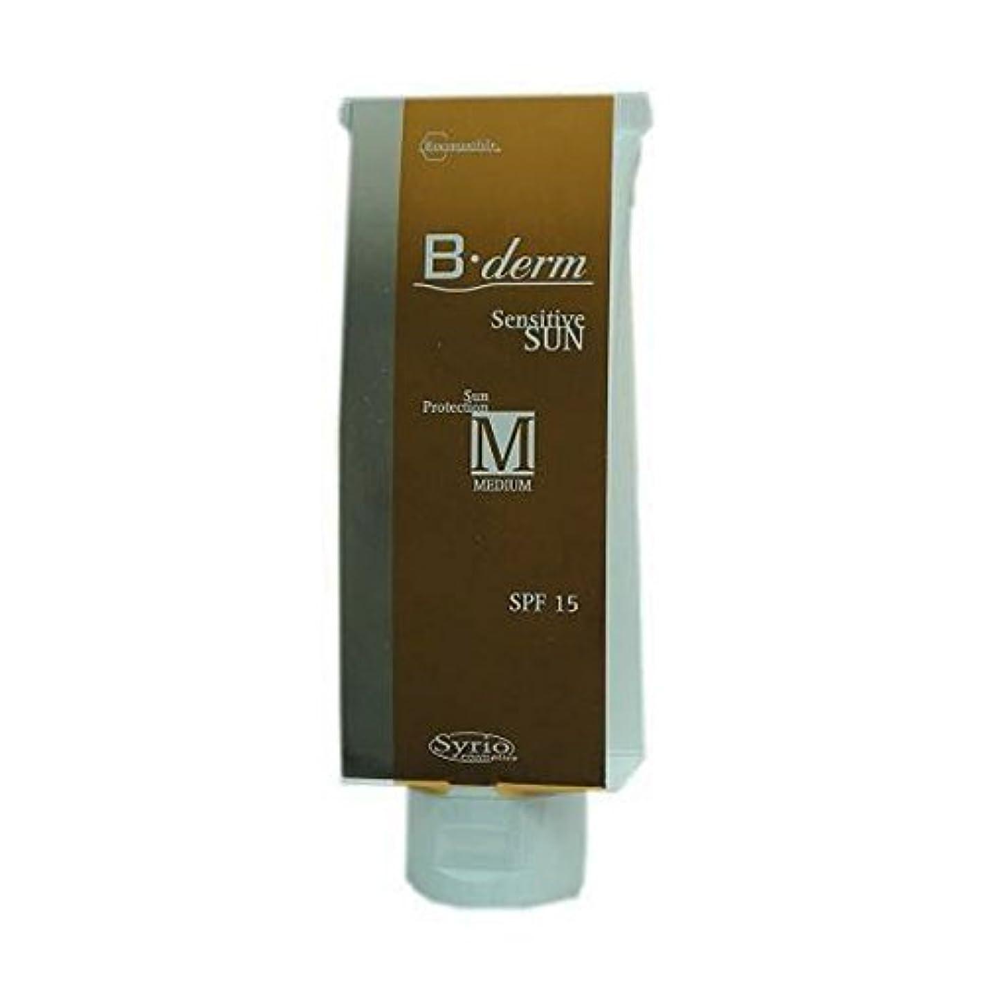 上スキムそれぞれB-derm Sun Cream Spf15 125ml [並行輸入品]