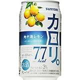 サントリー チューハイ カロリ。 レモン 350ml×24本