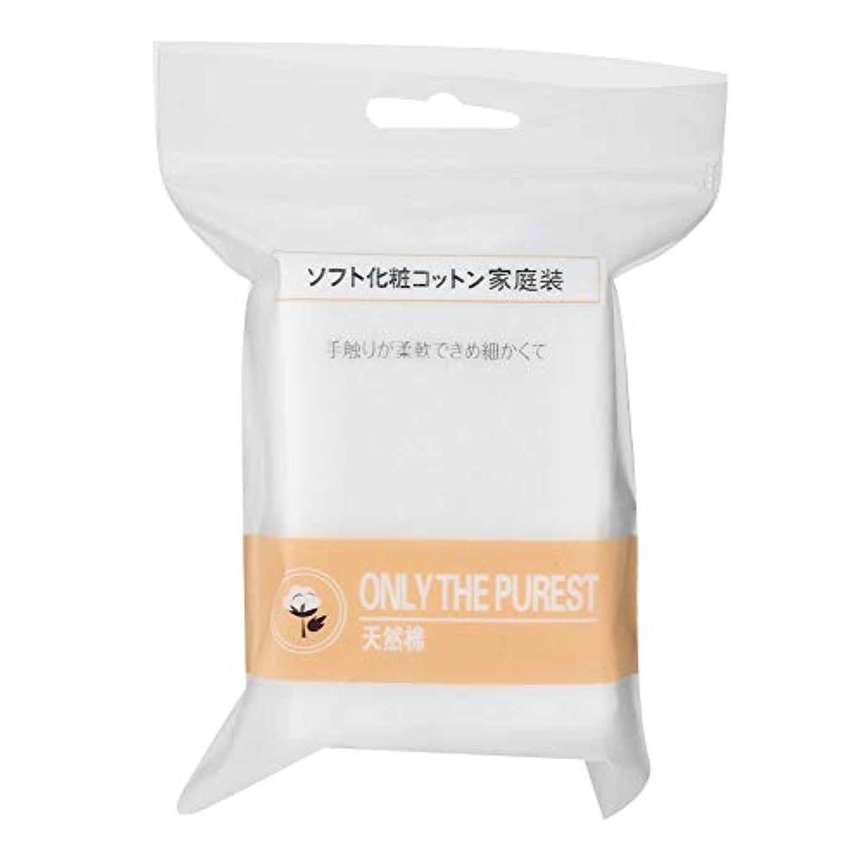 砂の可能マンハッタンメイクコットンパッドコスメティックリムーバーソフトスキンケアクリーニングワイプ(03)