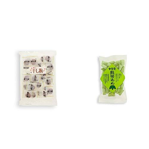 [2点セット] 種なし干し梅(160g)[個包装]・木曽産 熊笹あめ(100g)