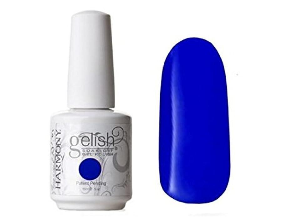 糸来てパーティションHarmony Gelish Gel Polish - Mali-blu Me Away - 0.5oz / 15ml