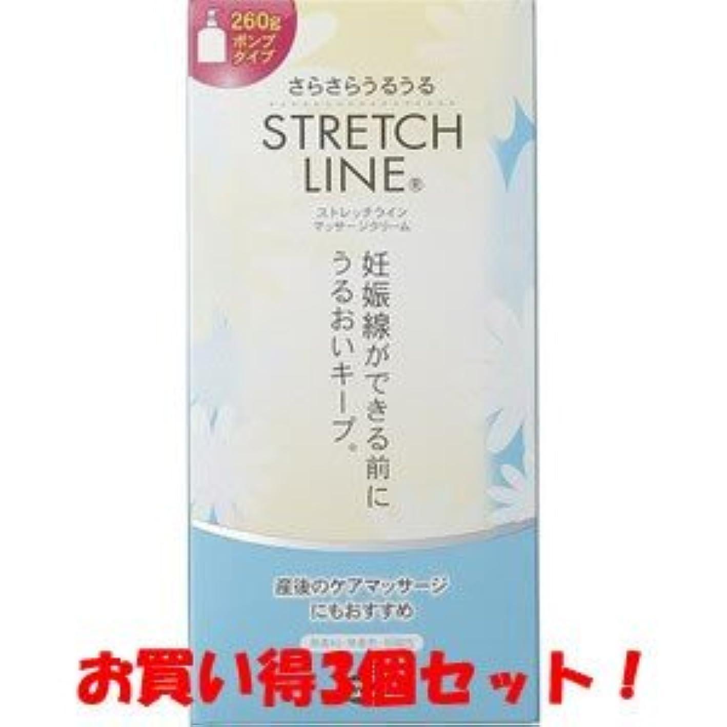 曲手つかずの簡略化する(ピップ)ストレッチライン マッサージクリーム 260g/妊娠線/(お買い得3個セット)