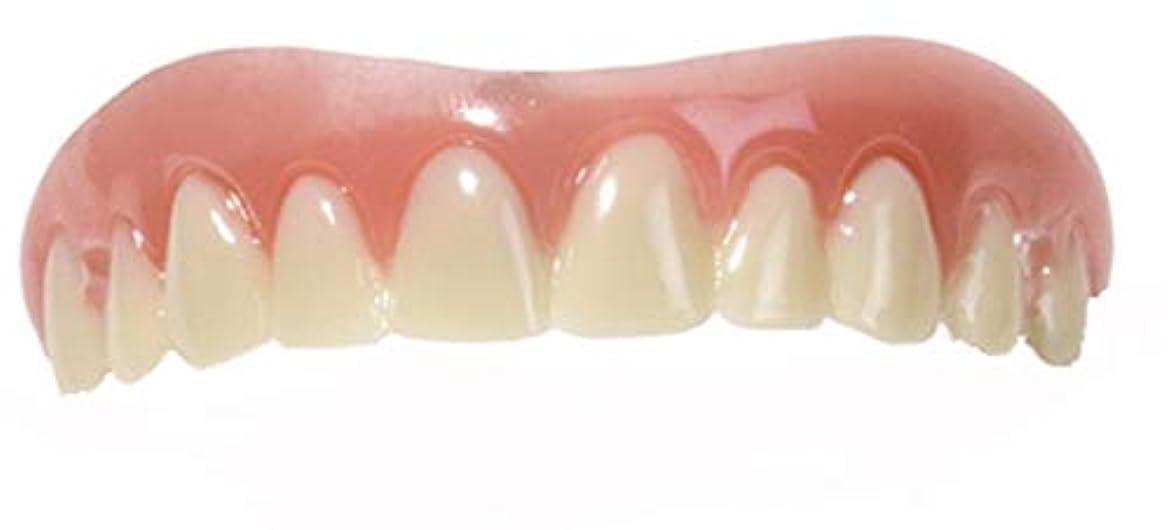 描く研究所熟考する8ペアインスタントスマイル歯ホワイトニング義歯化粧品歯完璧な笑顔ベニヤコンフォートフレックストップ化粧品ベニヤ