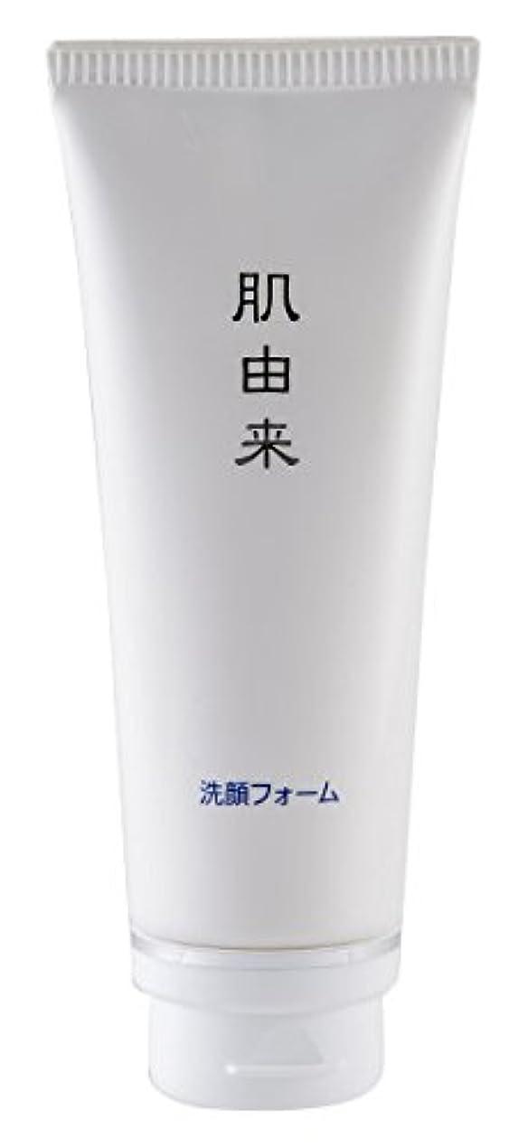 スコアほかにラベル肌由来化粧品 洗顔フォーム 110g