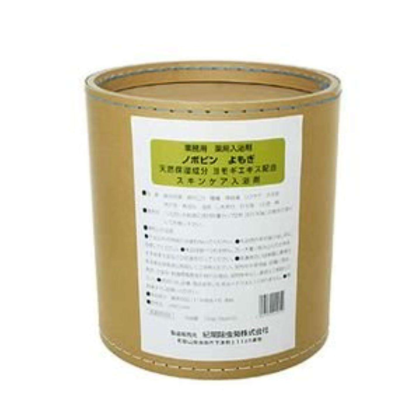 ゴールド要旨安いです業務用 ノボピン よもぎ 8kg*2