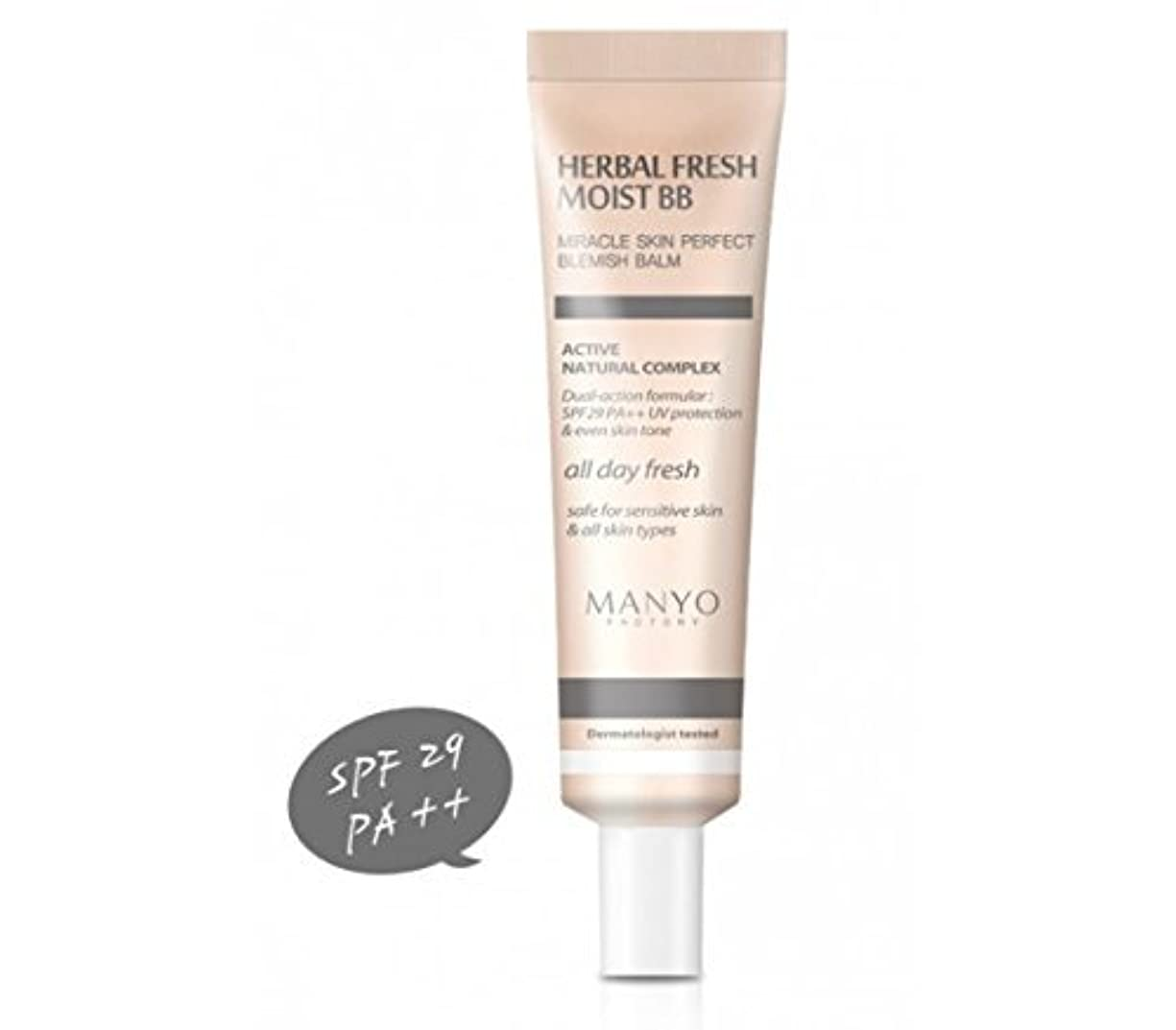 着替える役割二週間Manyo Factory Herbal Fresh Moist BB Cream (SPF29PA++) 30ml [並行輸入品]