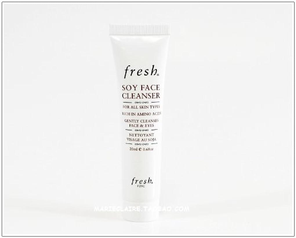 確認レジデンスフォアタイプFresh SOY FACE CLEANSER (フレッシュ ソイ フェイス クレンザー) 0.6 oz (20ml) トラベルサイズ by Fresh for Women