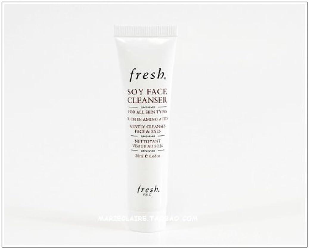 傑作ぴったり死の顎Fresh SOY FACE CLEANSER (フレッシュ ソイ フェイス クレンザー) 0.6 oz (20ml) トラベルサイズ by Fresh for Women