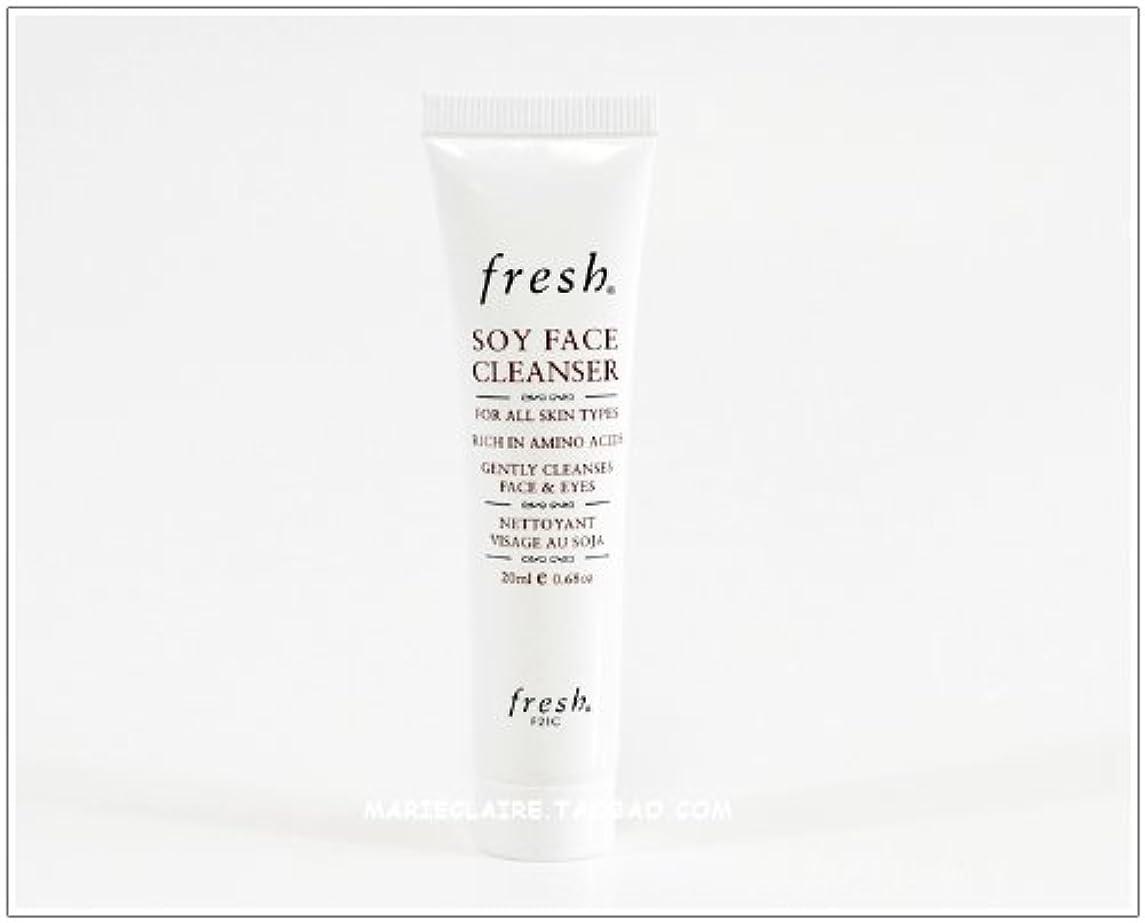 減衰兵士マイコンFresh SOY FACE CLEANSER (フレッシュ ソイ フェイス クレンザー) 0.6 oz (20ml) トラベルサイズ by Fresh for Women