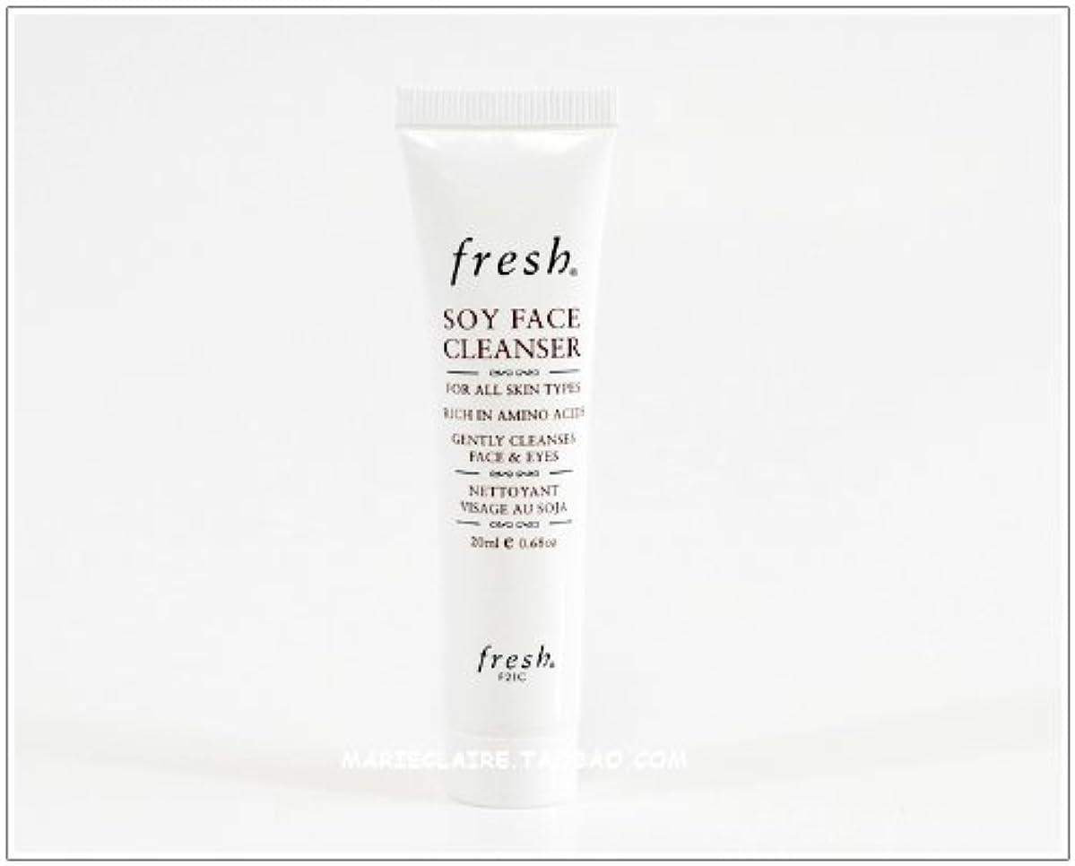 バケットエレメンタル地域Fresh SOY FACE CLEANSER (フレッシュ ソイ フェイス クレンザー) 0.6 oz (20ml) トラベルサイズ by Fresh for Women