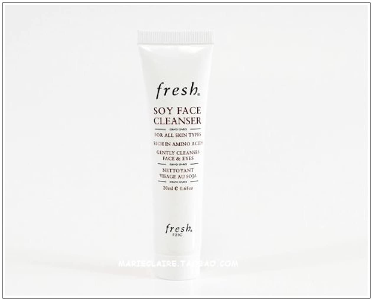 むしゃむしゃ人差し指辞任するFresh SOY FACE CLEANSER (フレッシュ ソイ フェイス クレンザー) 0.6 oz (20ml) トラベルサイズ by Fresh for Women
