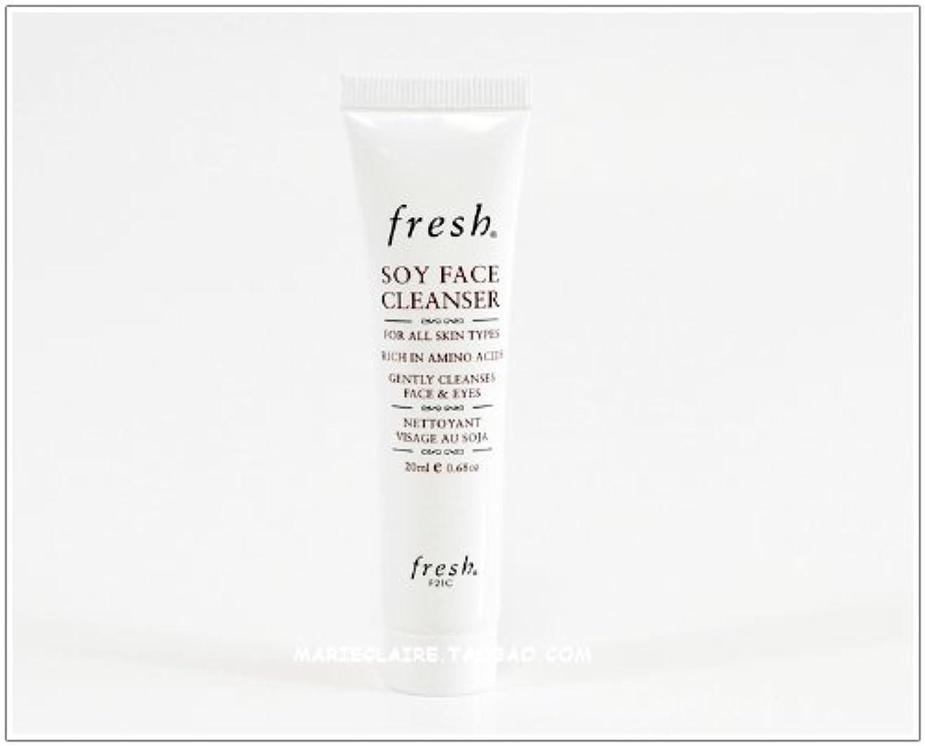 質量一致リマFresh SOY FACE CLEANSER (フレッシュ ソイ フェイス クレンザー) 0.6 oz (20ml) トラベルサイズ by Fresh for Women