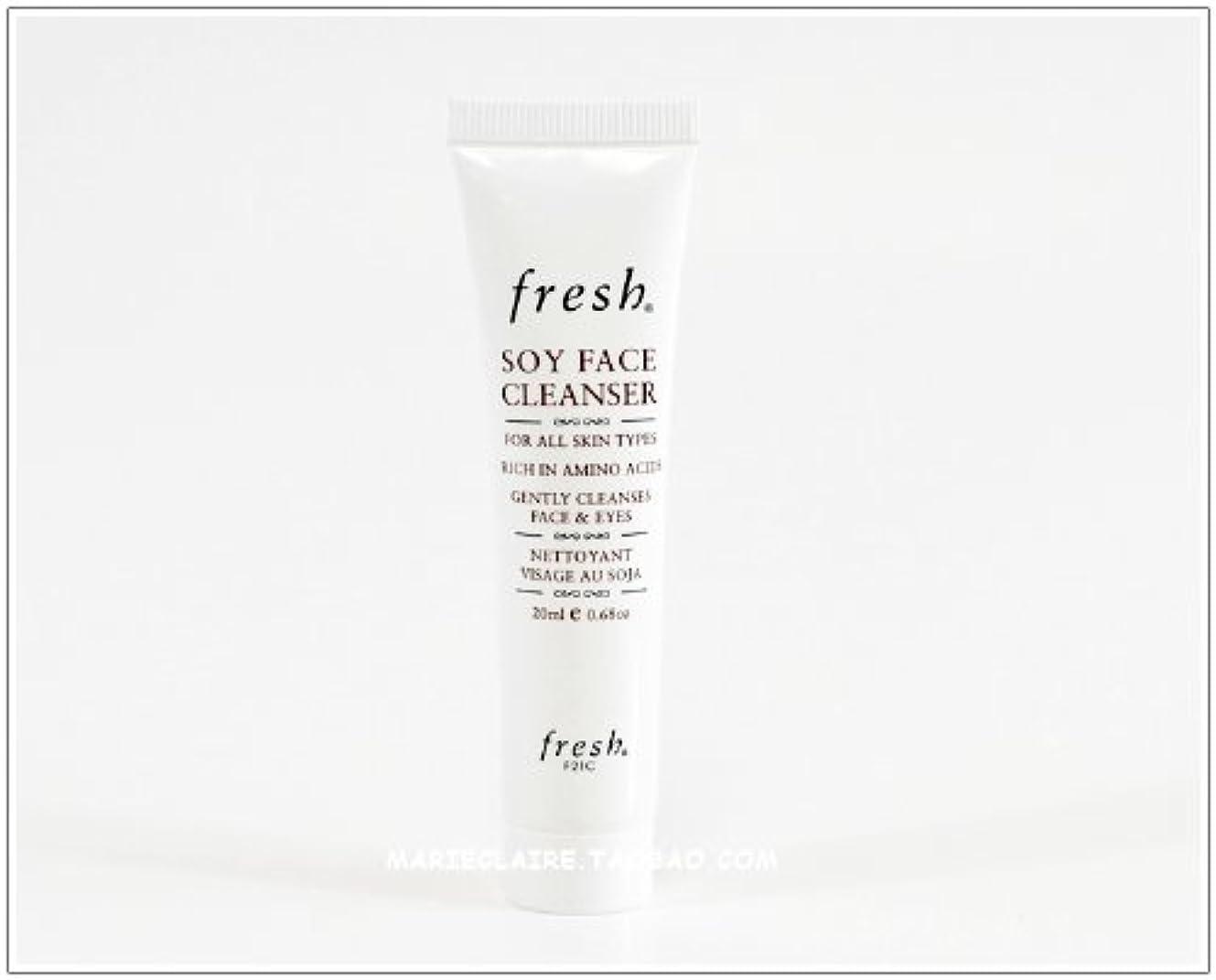 進化展開する発音Fresh SOY FACE CLEANSER (フレッシュ ソイ フェイス クレンザー) 0.6 oz (20ml) トラベルサイズ by Fresh for Women