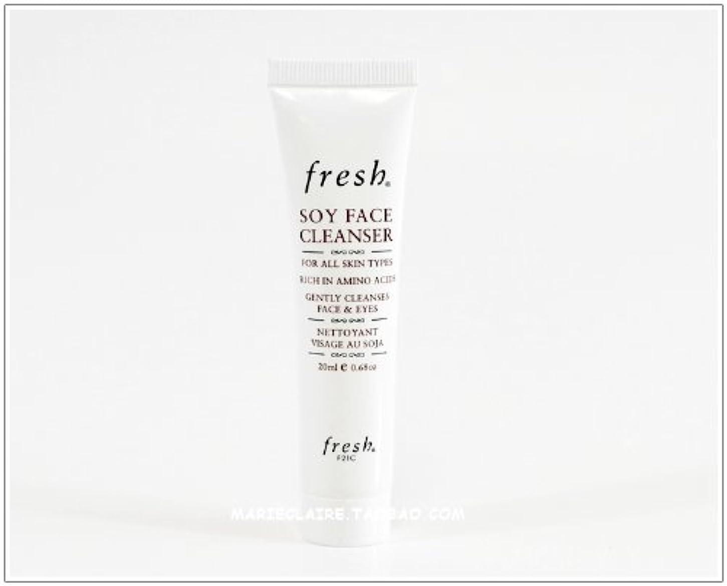 オート仮定意志Fresh SOY FACE CLEANSER (フレッシュ ソイ フェイス クレンザー) 0.6 oz (20ml) トラベルサイズ by Fresh for Women
