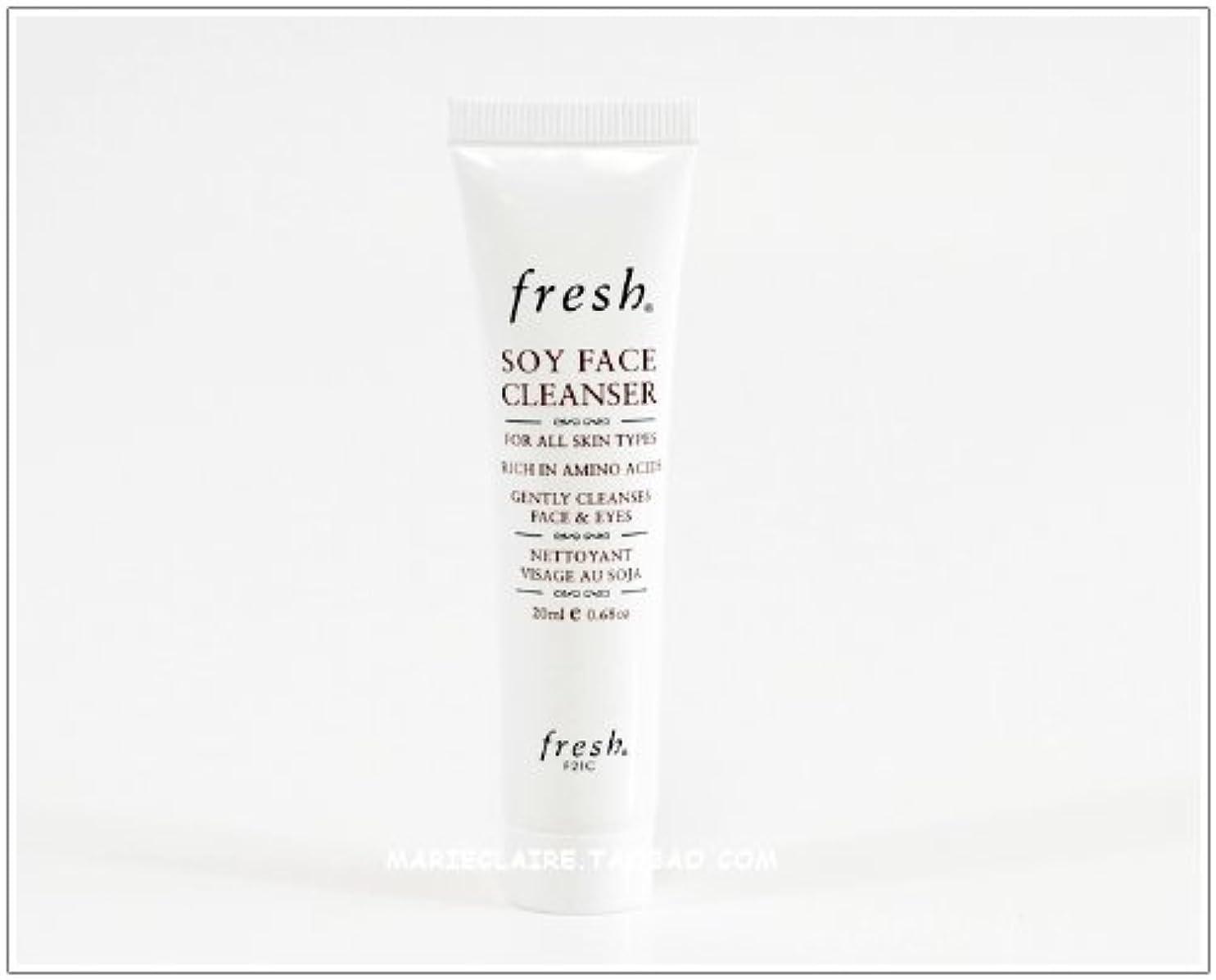 ケープ松の木薬剤師Fresh SOY FACE CLEANSER (フレッシュ ソイ フェイス クレンザー) 0.6 oz (20ml) トラベルサイズ by Fresh for Women