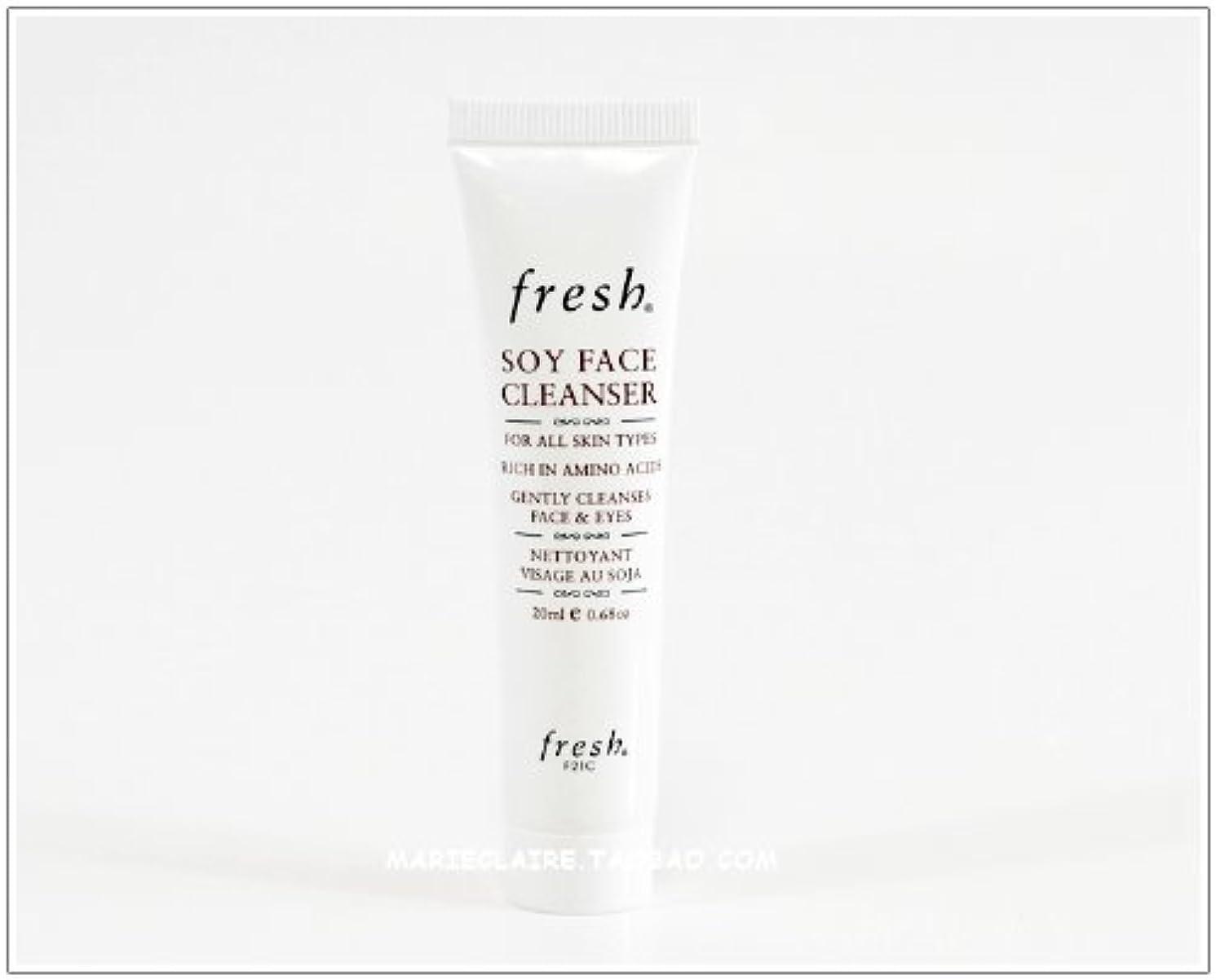 デコレーションキノコ透けるFresh SOY FACE CLEANSER (フレッシュ ソイ フェイス クレンザー) 0.6 oz (20ml) トラベルサイズ by Fresh for Women