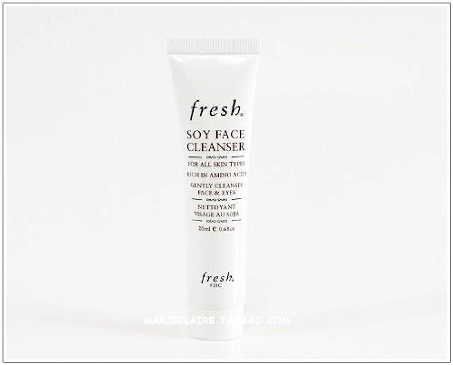 ゴールドである支払うFresh SOY FACE CLEANSER (フレッシュ ソイ フェイス クレンザー) 0.6 oz (20ml) トラベルサイズ by Fresh for Women