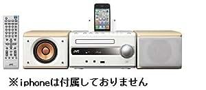 JVC EX-S3-M コンパクトコンポーネントシステム ナチュラルウッド