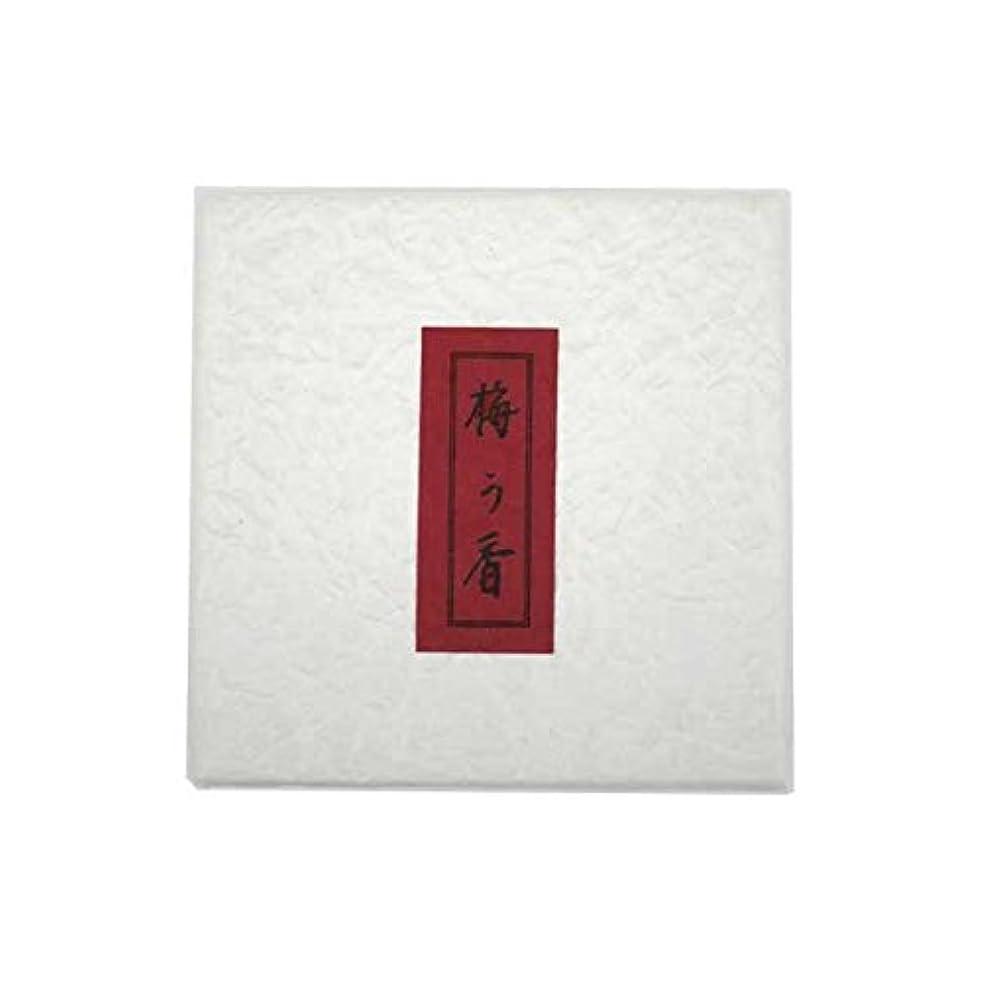 梅?香 紙箱入(ビニール入)