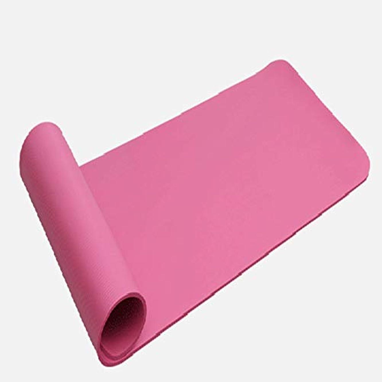 南東上向き病寝袋アウトドアアウトドアブッシュスリーシーズンキャンプ 非スリップクッション万能パッドヨガマット抗裂傷用有酸素運動ピラティス職業ヨガ183 * 61 cm で利用できる単一の二重色 (色 : ピンク, サイズ さいず : Package 1)