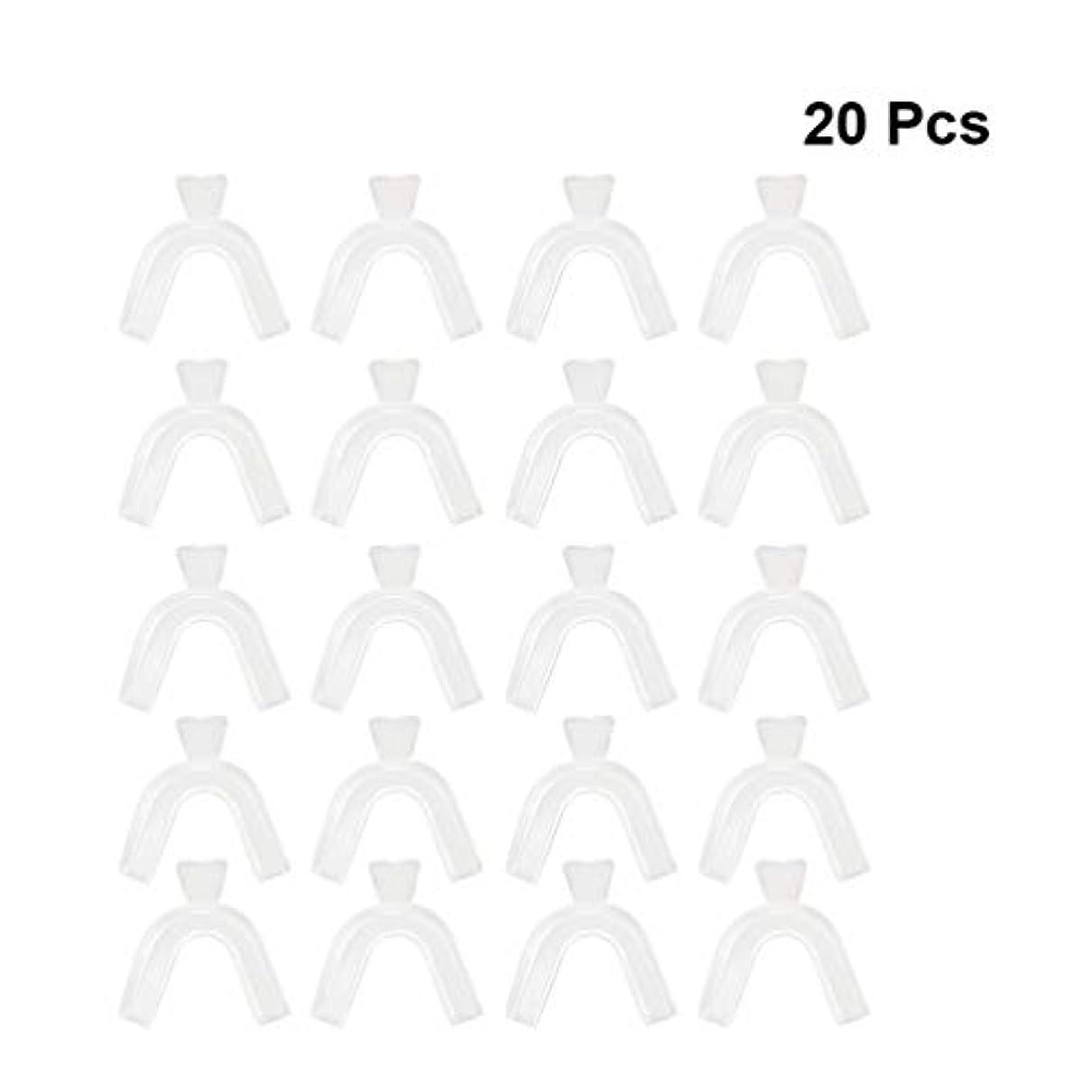 きゅうり瞳ディレクターHealifty 20ピース歯ホワイトニングトレイホワイトナー口ガードケア口腔衛生漂白ツール