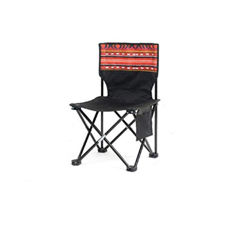 リレー良心的文明化FH 屋外折りたたみ椅子ポータブルキャンプビーチ釣りチェアスツールペインティングスツールスケッチチェアマザールスモールチェアフォールディングスツール (色 : ブラック)