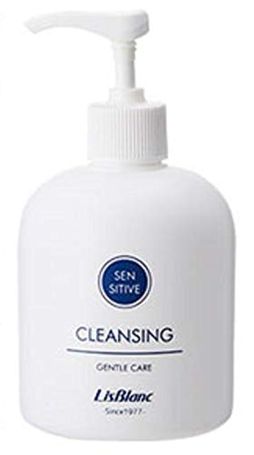 汚す服を洗う路地リスブラン PWS クレンジング 300ml リニューアル品
