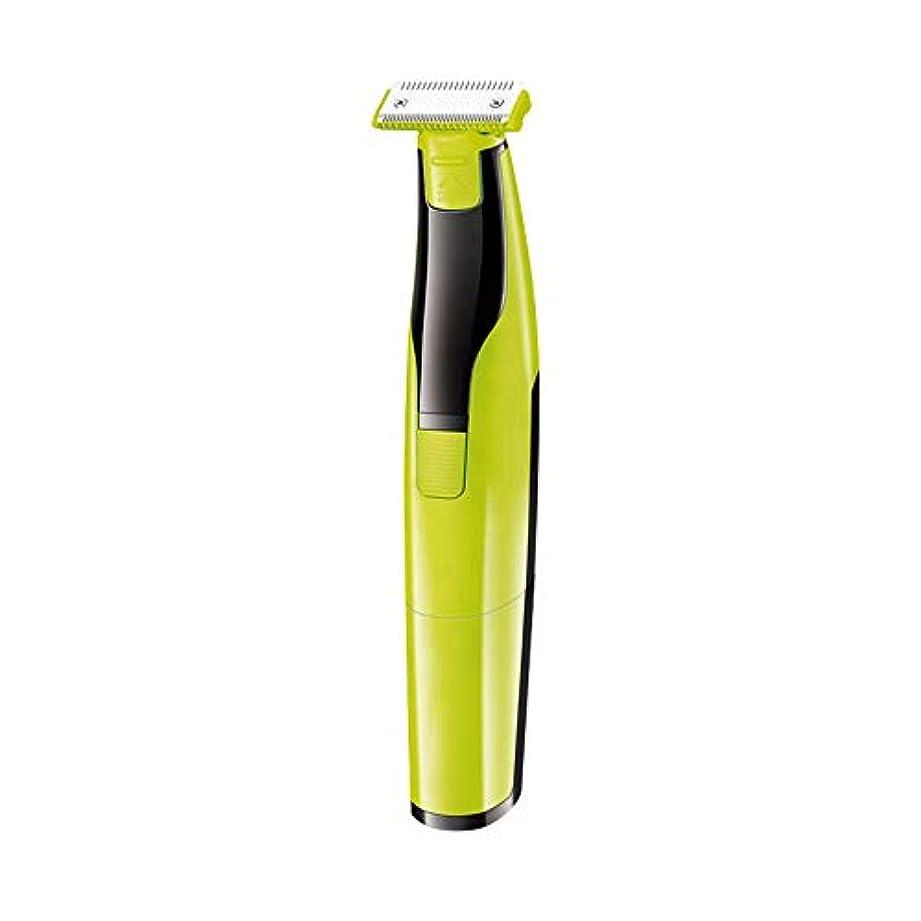 モンキーグローブ乱れ脱毛器、電気シェーバーバッテリー式コードレス防水ビキニトリマー用女性と男性顔面脇の下脚,Green