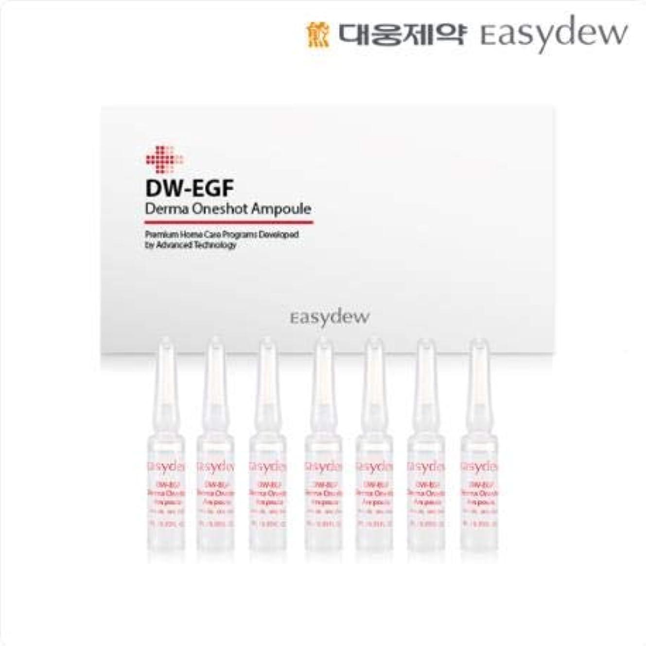 貴重な十年乱すEasydew DW-EGF ダマー ワンショット アンプル(1.2ml X 7本)[美.白?シワ.改善2重機能性化粧品] X Mask Pack 1p.