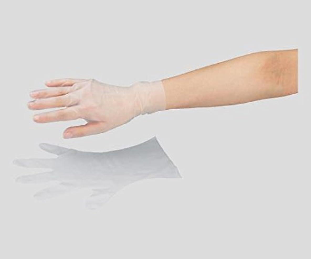 ミニチュア転用はぁアズワン1-1683-02フィット手袋S