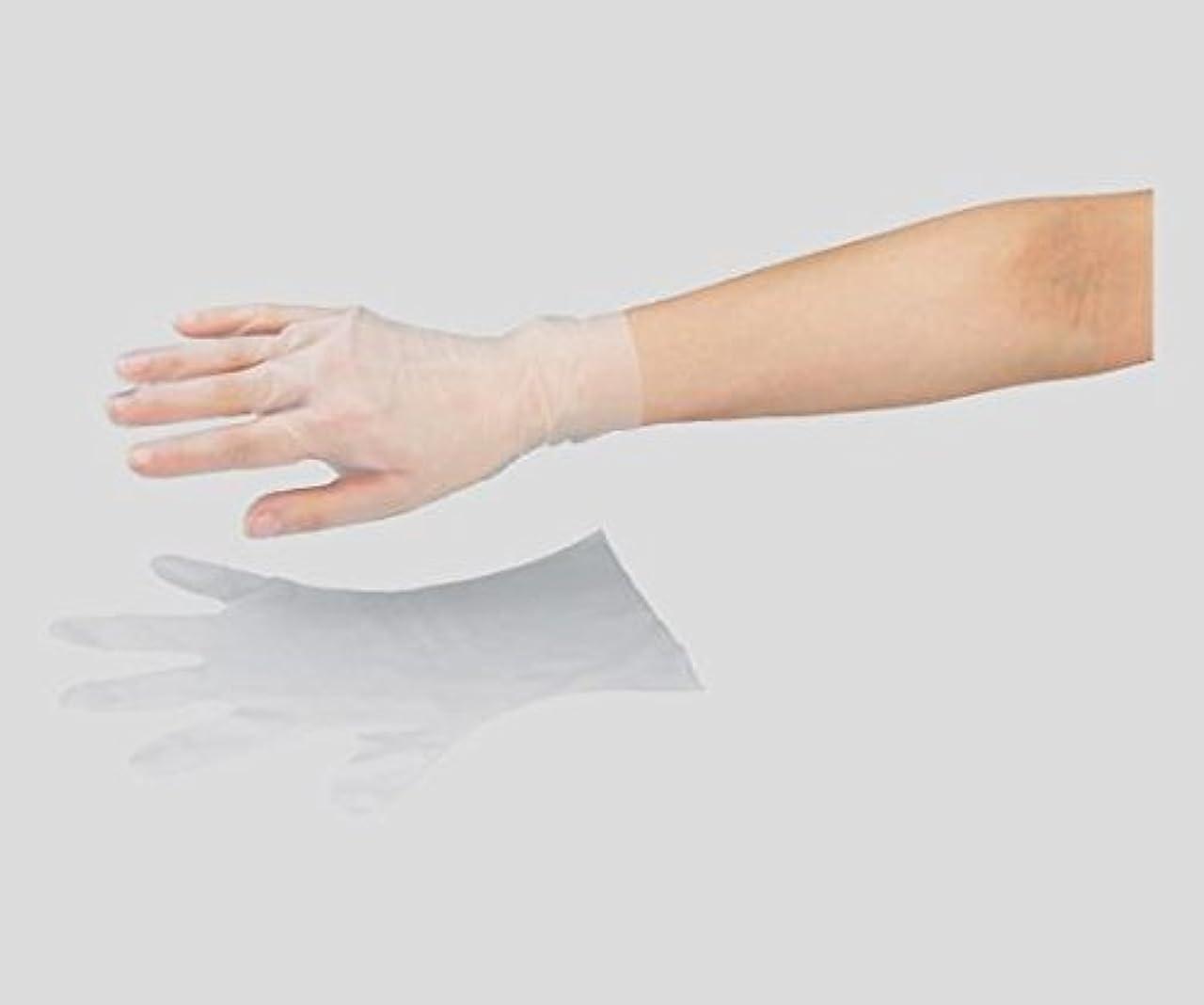 もっと少なくカエルマイルストーンアズワン1-1683-02フィット手袋S