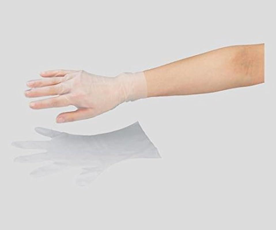 トーナメント適応もろいアズワン1-1683-02フィット手袋S