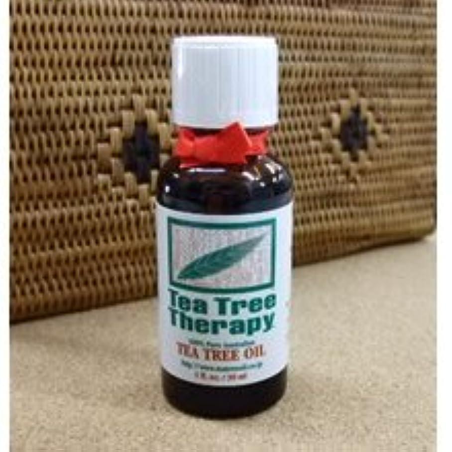 掃除消毒する打ち上げる薬用グレードのティーツリー(ティートゥリー)オイル15ml