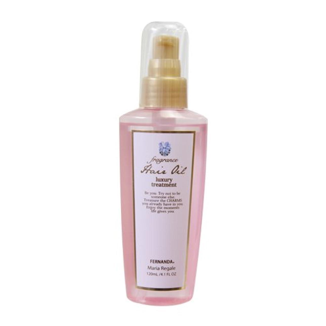 先住民スペース周囲FERNANDA(フェルナンダ) Hair Oil Maria Regale (ヘアーオイル マリアリゲル)