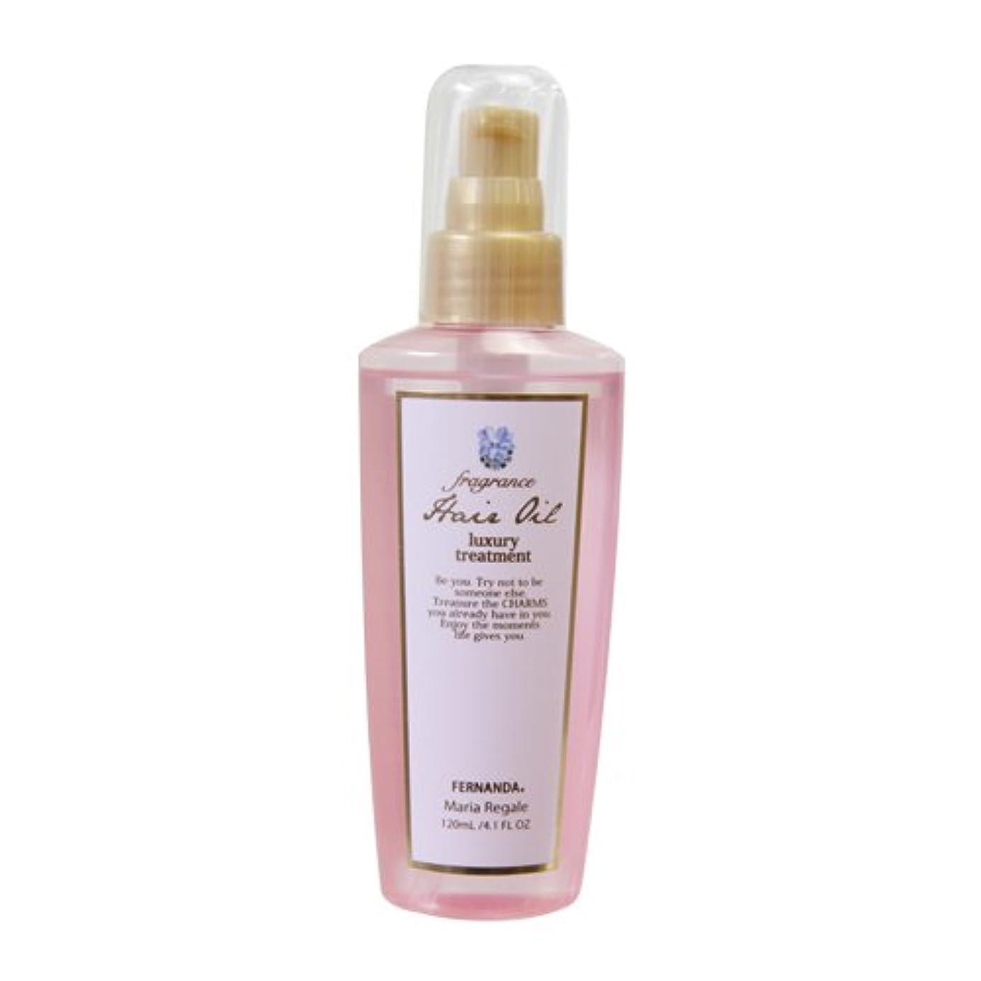 消費するマラソンコイルFERNANDA(フェルナンダ) Hair Oil Maria Regale (ヘアーオイル マリアリゲル)