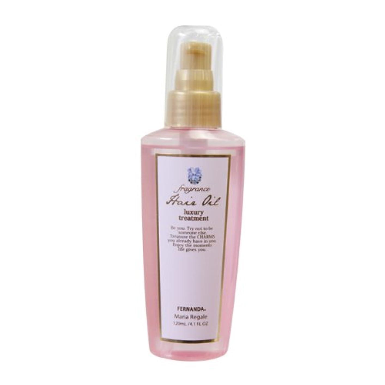 道路を作るプロセス宇宙船ゲートウェイFERNANDA(フェルナンダ) Hair Oil Maria Regale (ヘアーオイル マリアリゲル)