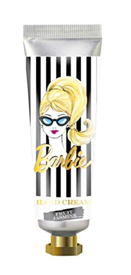 変動するパイント自殺ヒューマンリンク Barbie(バービー) フレグランス ハンドクリーム 60ml (フルーツ ジャスミンの香り) ハンドケア 保湿