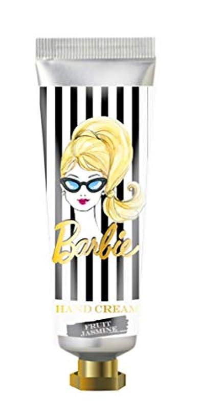 パン屋スリチンモイベーコンヒューマンリンク Barbie(バービー) フレグランス ハンドクリーム 60ml (フルーツ ジャスミンの香り) ハンドケア 保湿