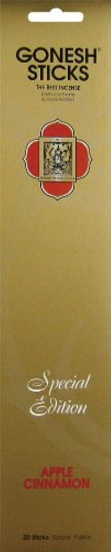ネストグレード大胆GONESH スペシャルエディション スティック 【 アップルシナモン 】 20本入