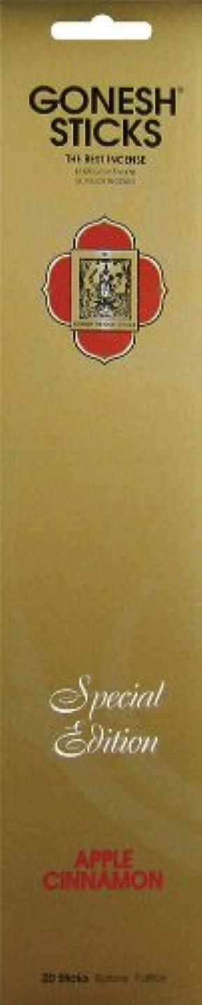 モチーフギャング小麦粉GONESH スペシャルエディション スティック 【 アップルシナモン 】 20本入
