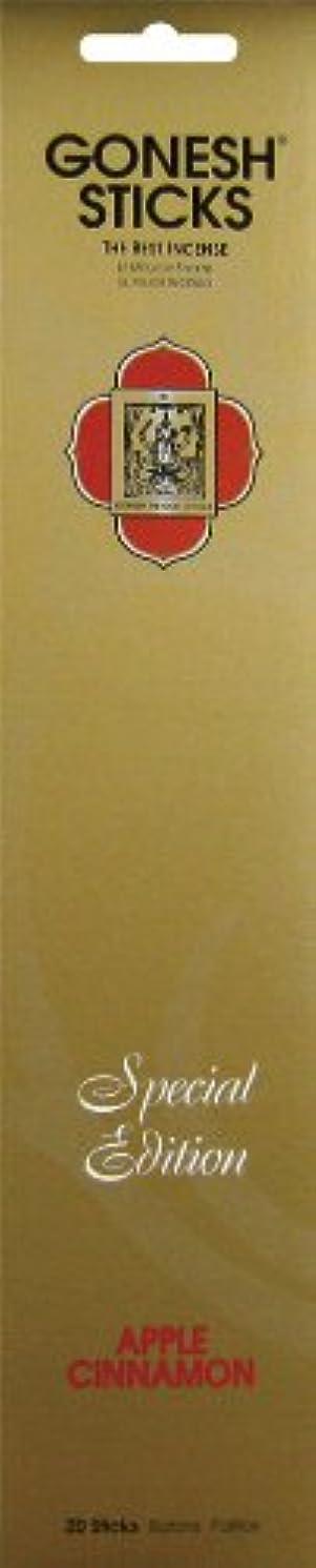 経済的シュガー哲学者GONESH スペシャルエディション スティック 【 アップルシナモン 】 20本入