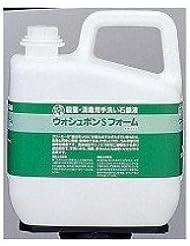 手指の洗浄?殺菌?消毒に サラヤ ウォシュボンSフォーム 5kg×3本