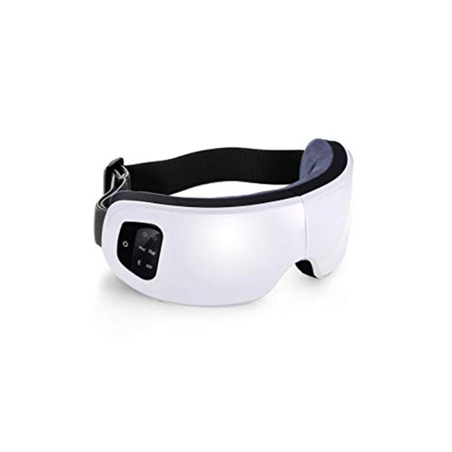 滅多抜粋旅行マッサージャー - 圧力温度インテリジェントアイマスクアイマッサージャー (色 : 白, サイズ さいず : 20.5*8*2cm)