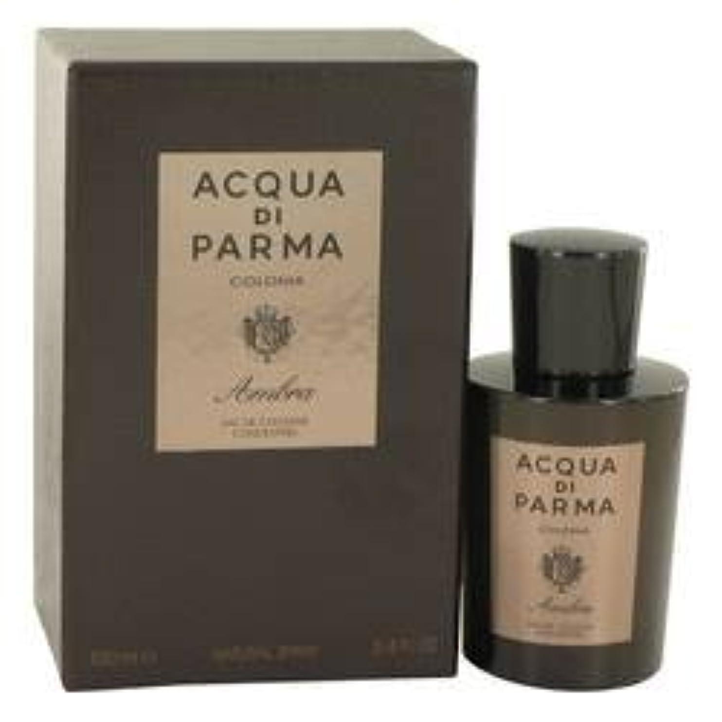 静かな彼女は植物のAcqua Di Parma Colonia Ambra Eau De Cologne Concentrate Spray By Acqua Di Parma