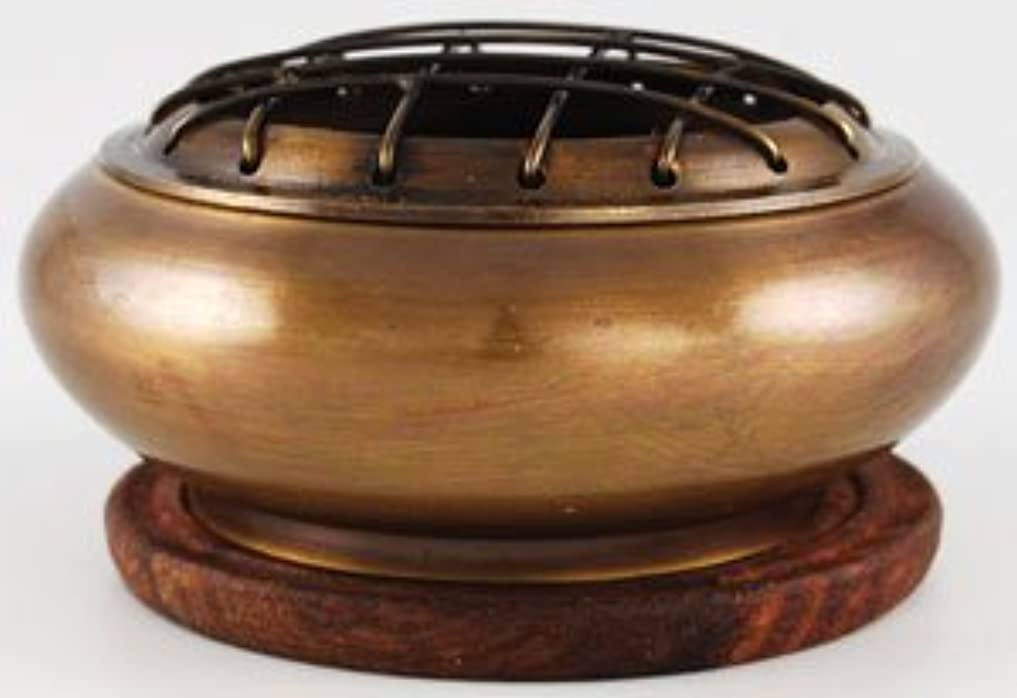 Brass Screen Incense Burner 1 by 3 with Coaster by New Age