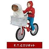 E.T. 名場面コレクション ボクたちの大好きなE.T. [3.E.T.とエリオット](単品)