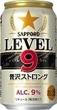 サッポロ LEVEL9贅沢ストロング 350ml✕12本