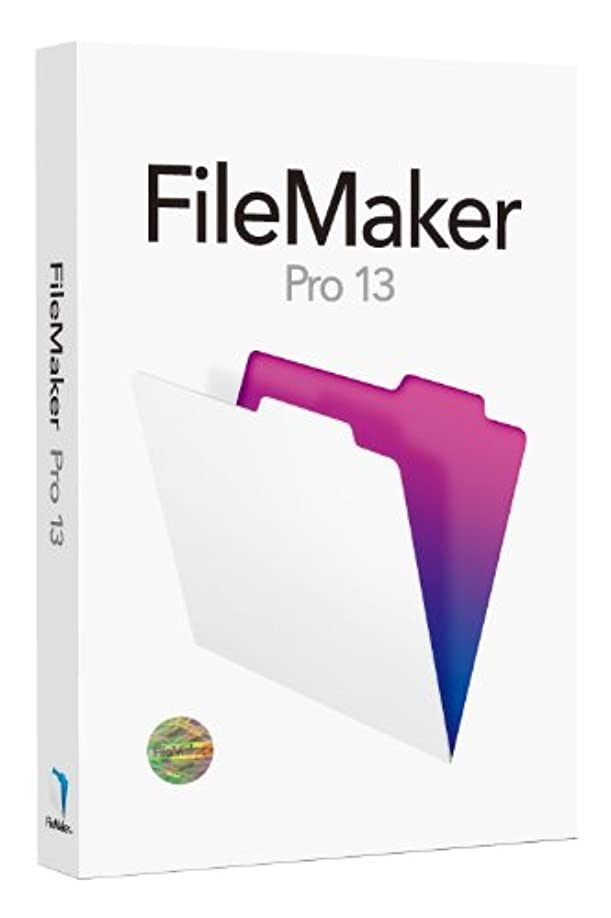 衣服スリップシューズ楽しむFileMaker Pro 13 Single User License HFTS2J/A