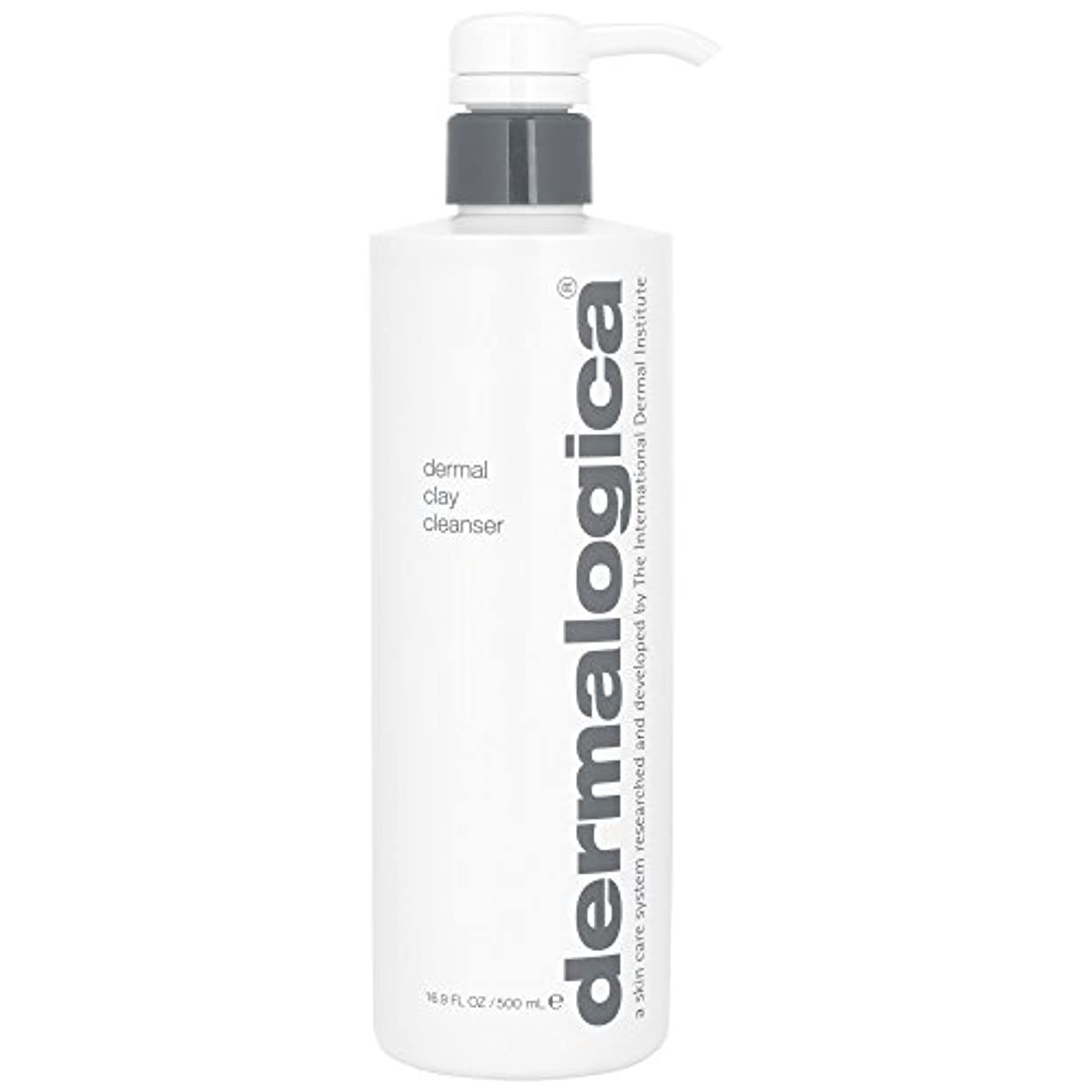 不実水差しうめきダーマロジカ真皮クレイクレンザー500ミリリットル (Dermalogica) (x2) - Dermalogica Dermal Clay Cleanser 500ml (Pack of 2) [並行輸入品]